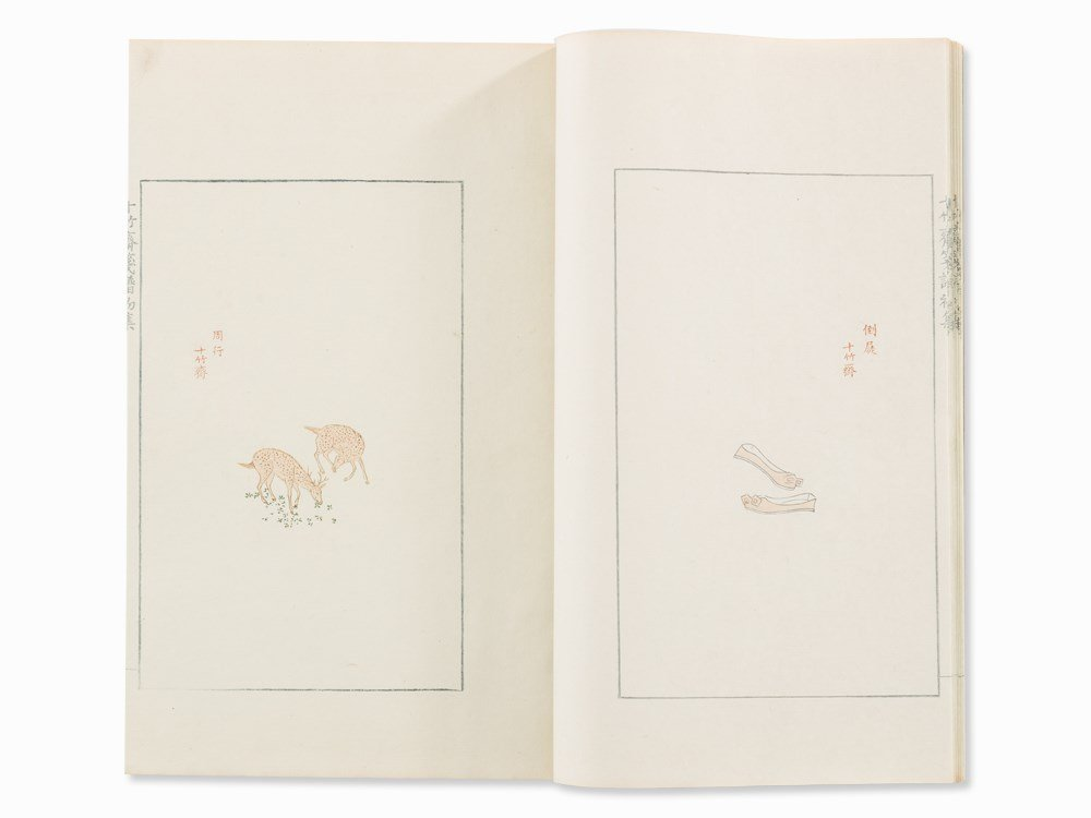 Facsimile of 'Ten Bamboo Studio Letter Paper', 4 - 10