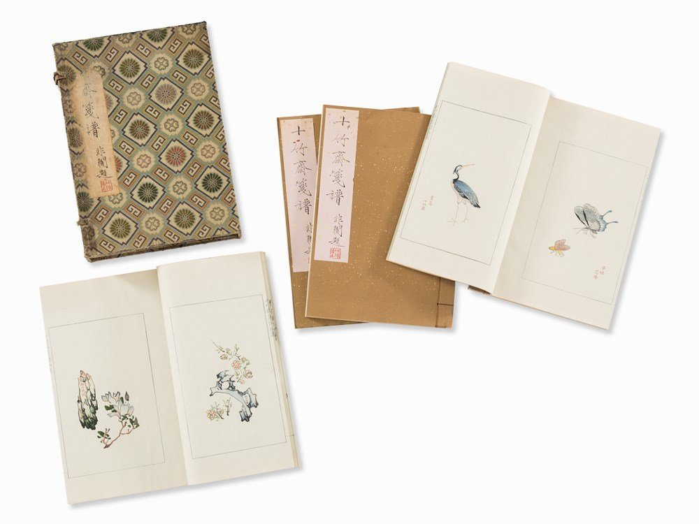 Facsimile of 'Ten Bamboo Studio Letter Paper', 4