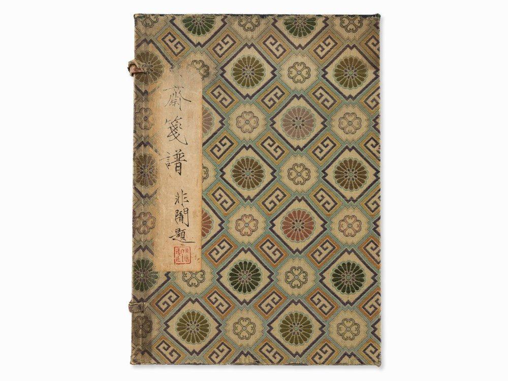 Facsimile of 'Ten Bamboo Studio Letter Paper', 4 - 2