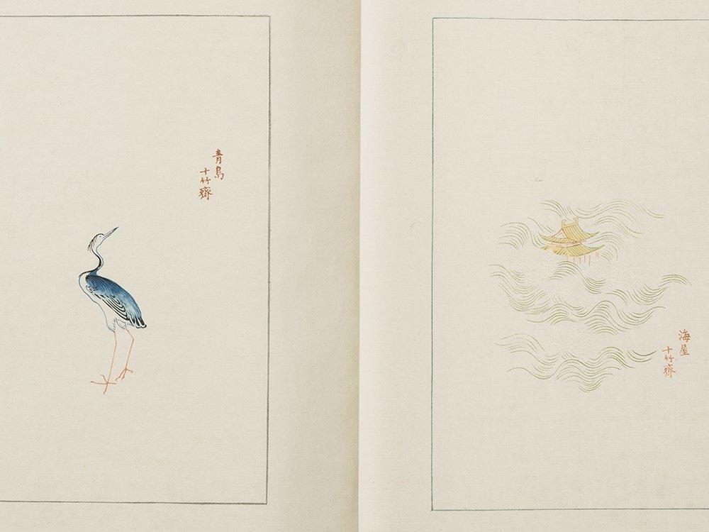 Facsimile of 'Ten Bamboo Studio Letter Paper', 4 - 5