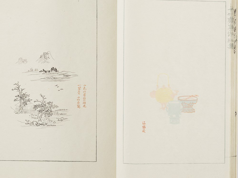 Facsimile of 'Ten Bamboo Studio Letter Paper', 4 - 7