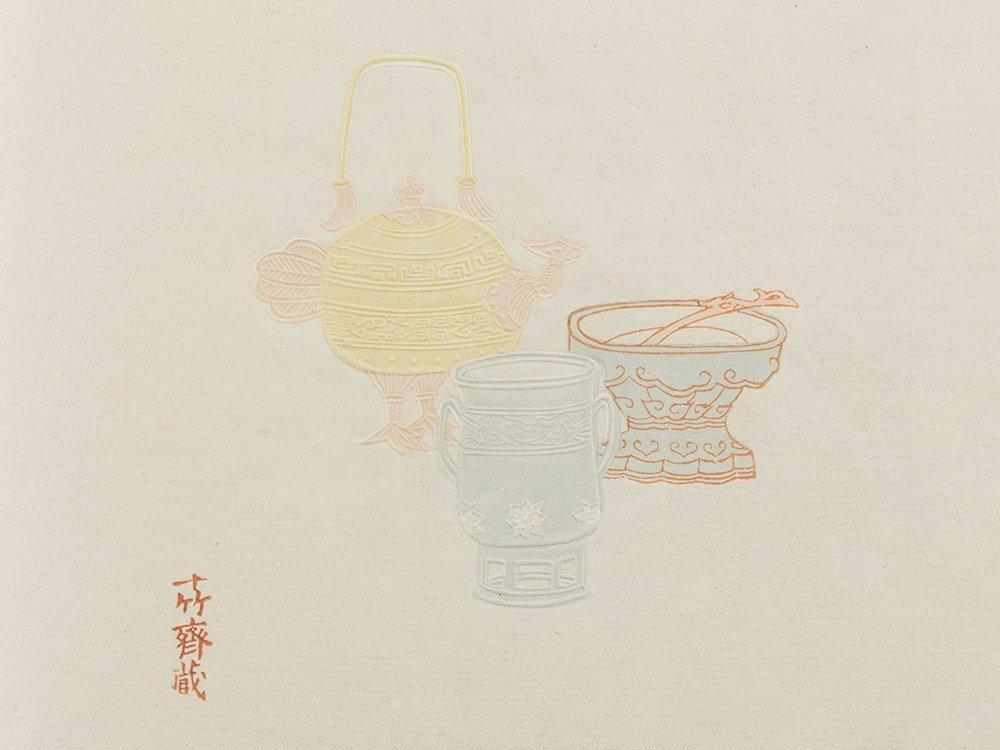 Facsimile of 'Ten Bamboo Studio Letter Paper', 4 - 8