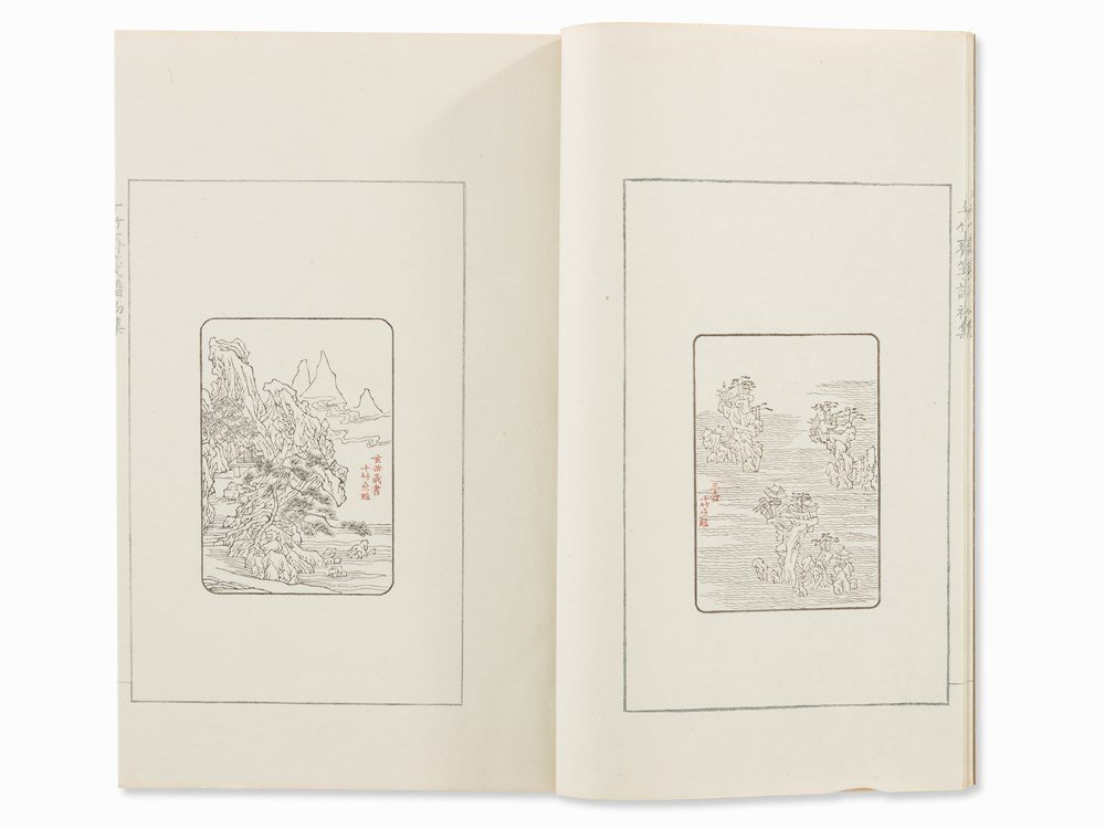 Facsimile of 'Ten Bamboo Studio Letter Paper', 4 - 9