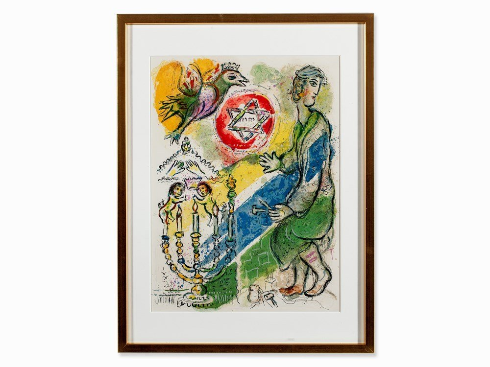 Marc Chagall, Bezalel Manufactures the Sacred
