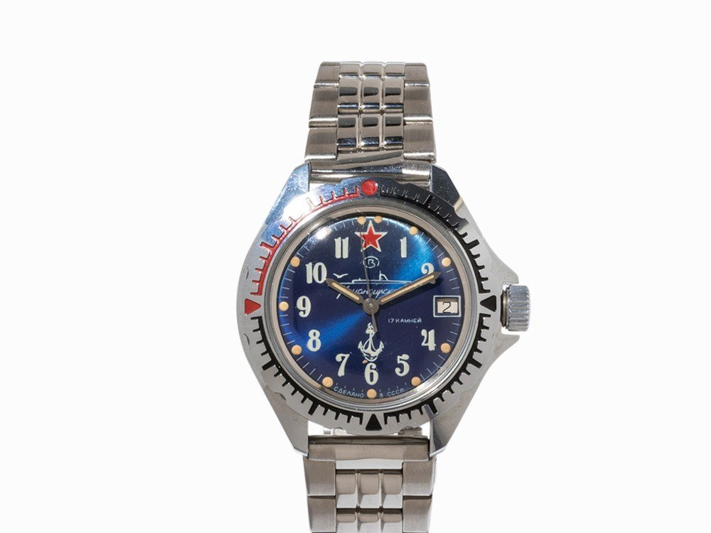 Five Russian Wristwatches, c. 1970-1990 - 3