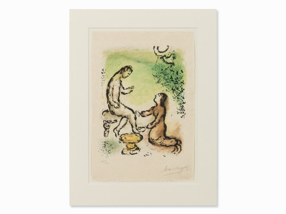 Marc Chagall, Odysseus und Euryklea, Color Lithograph,