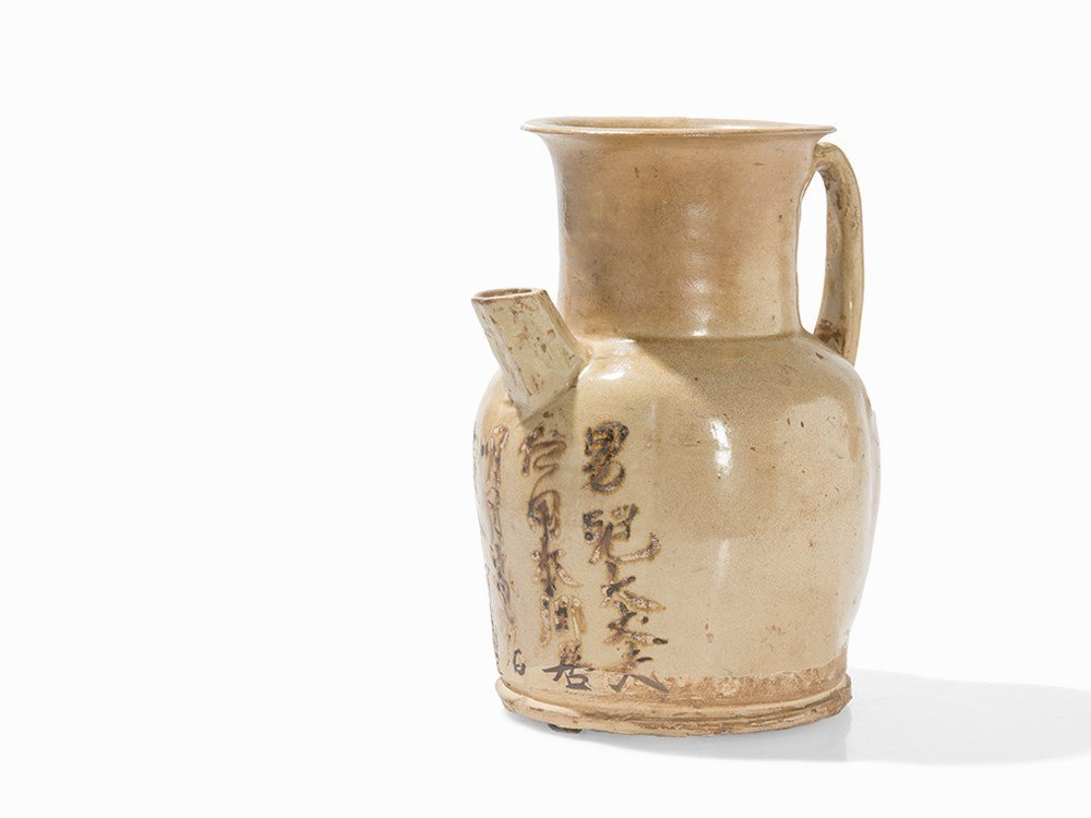 'Changsha' Painted Ewer with Inscription, Tang, 9th C.