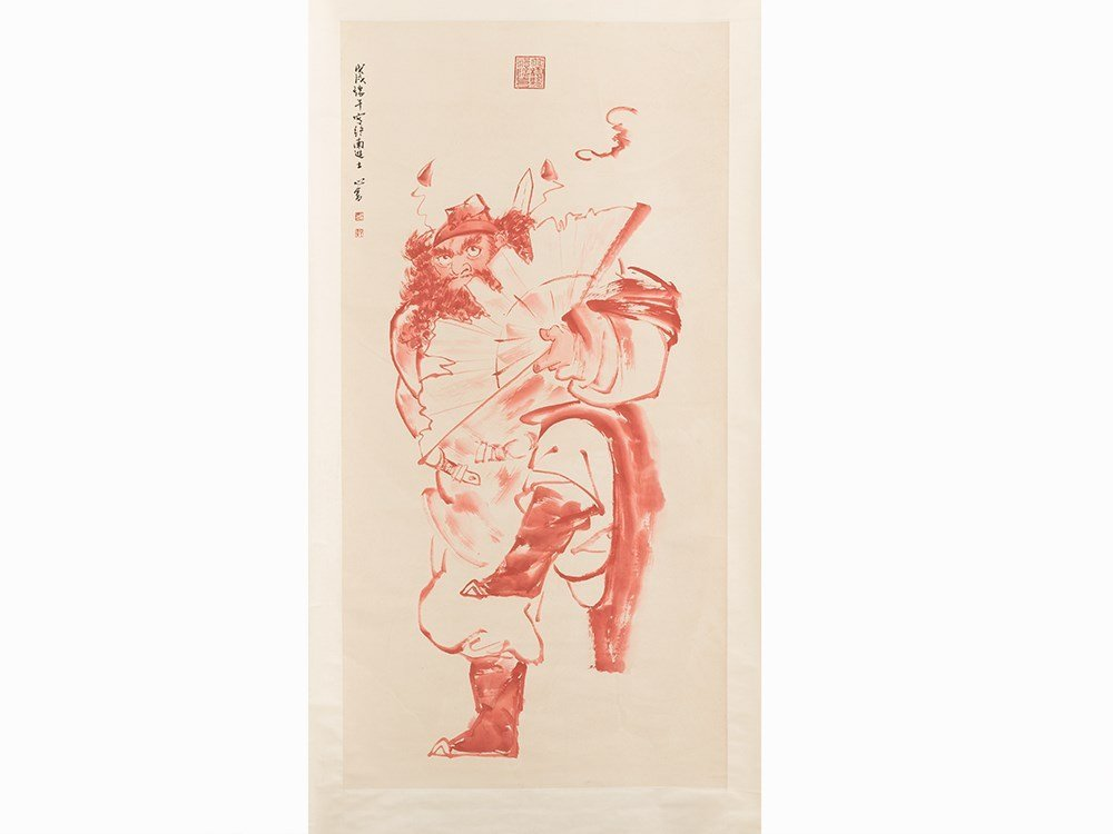 Print, Portrait of Zhong Gui, China, 20th C.