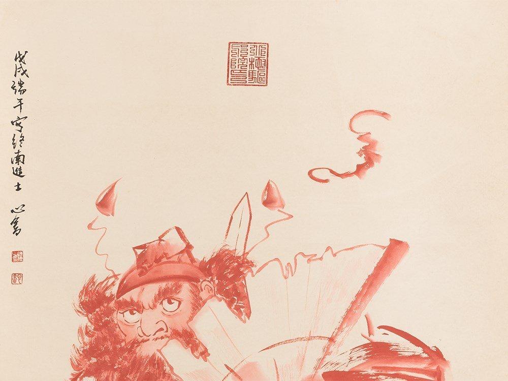 Print, Portrait of Zhong Gui, China, 20th C. - 3