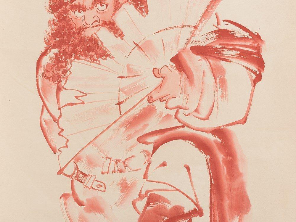 Print, Portrait of Zhong Gui, China, 20th C. - 5