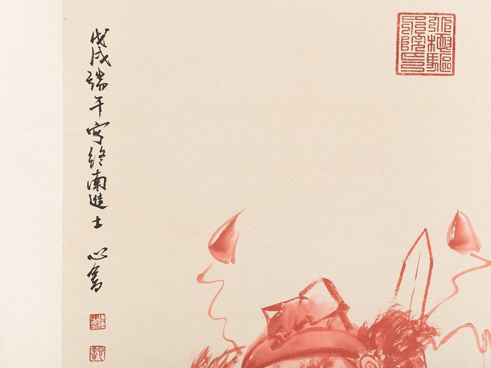Print, Portrait of Zhong Gui, China, 20th C. - 7