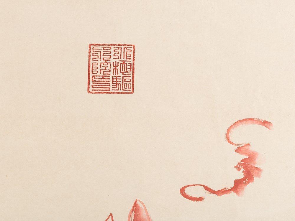 Print, Portrait of Zhong Gui, China, 20th C. - 8