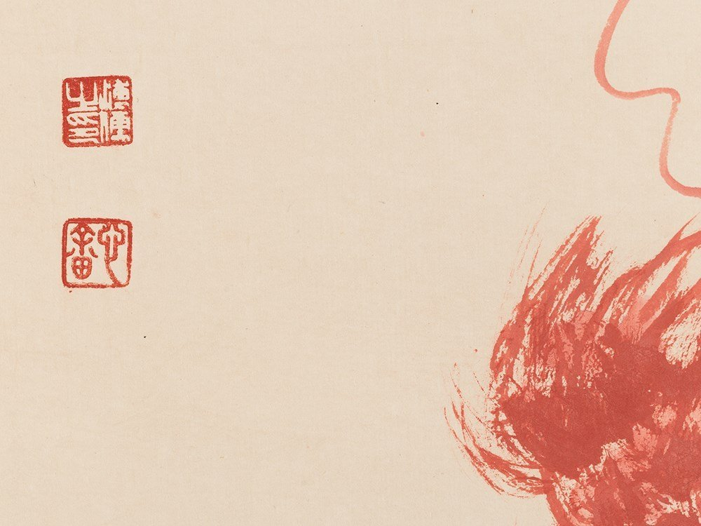Print, Portrait of Zhong Gui, China, 20th C. - 9