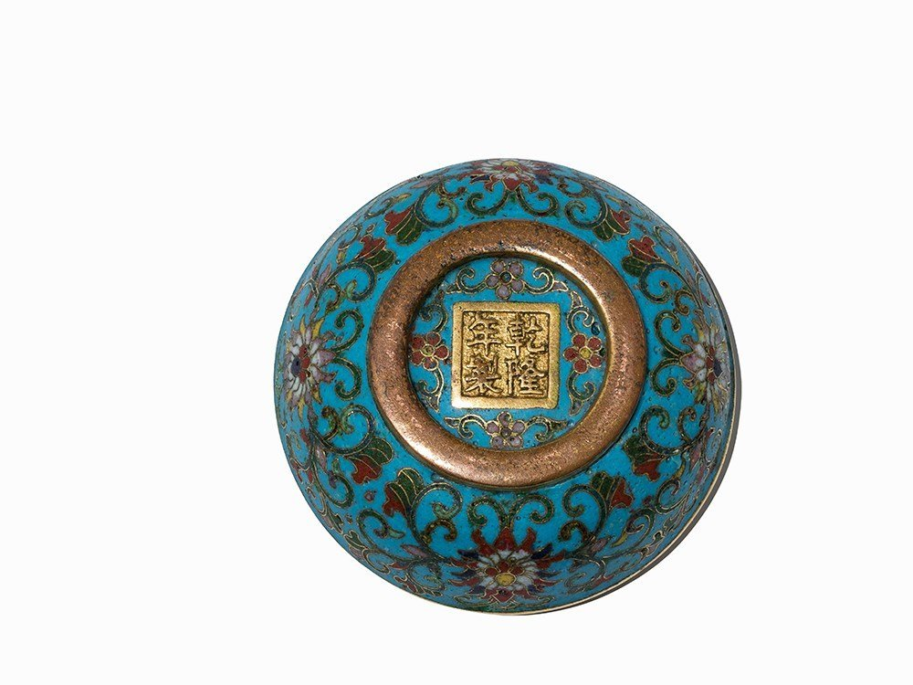 Circular Gilt-Bronze Cloisonné Enamel Box with Cover, - 8