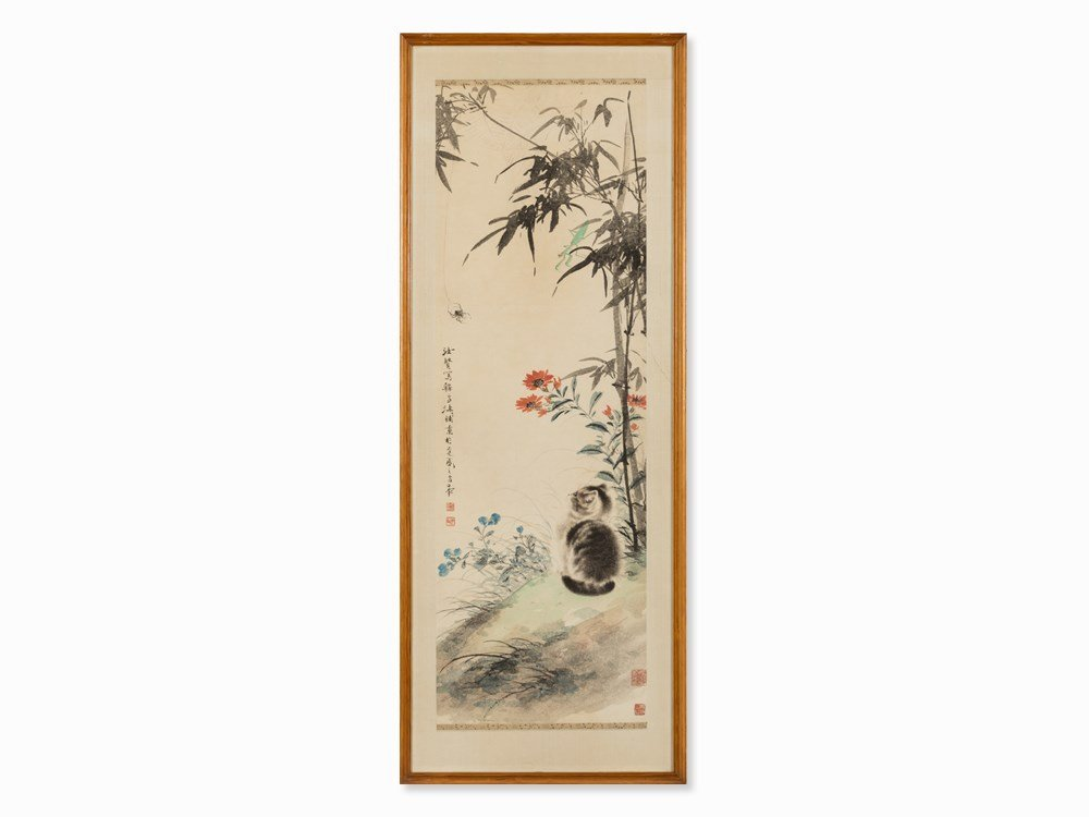 Cao Kejia/Wang Xuetao, A Cat Beneath Flowers, Mid-20th