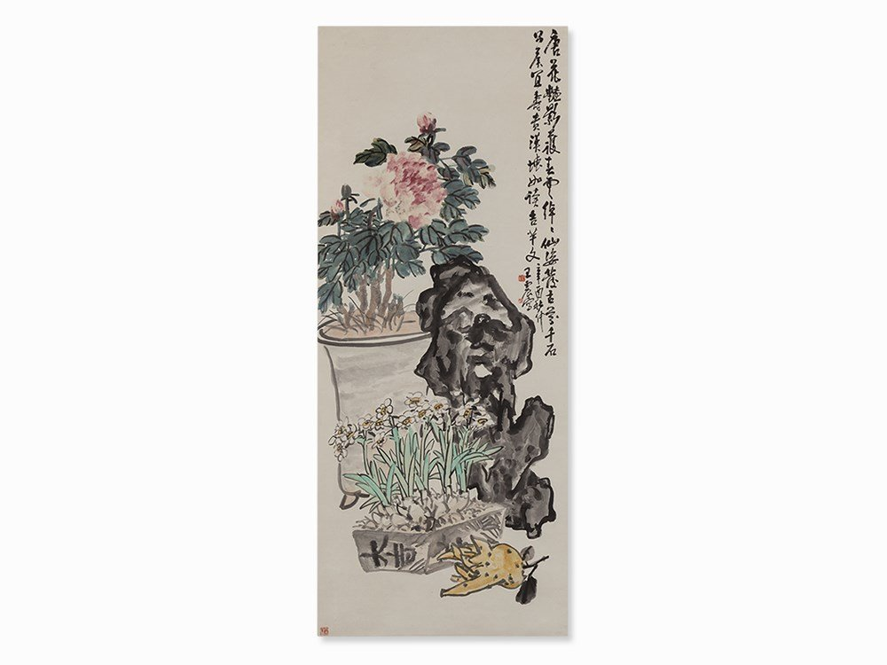Wang Zhen, Peonies and Narcissuses, Hanging Scroll,