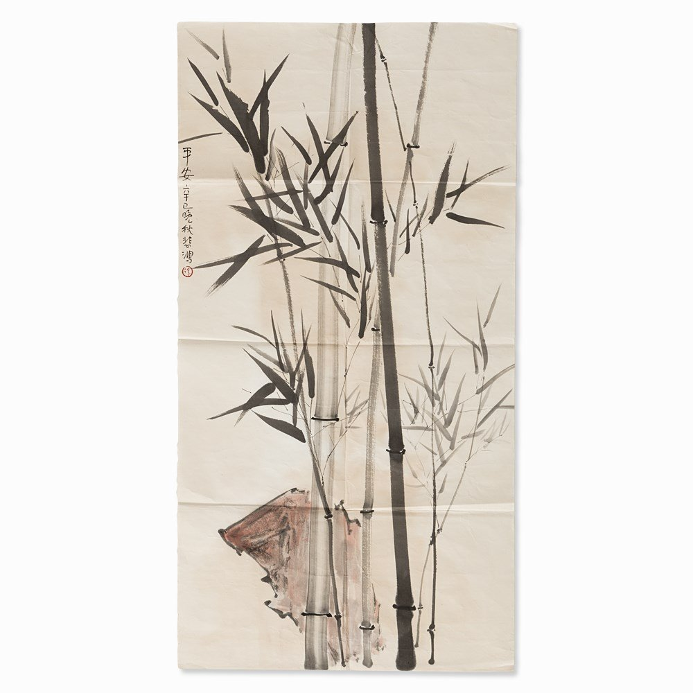 Xu Beihong, Ink Painting Study of Bamboo, China, Dated