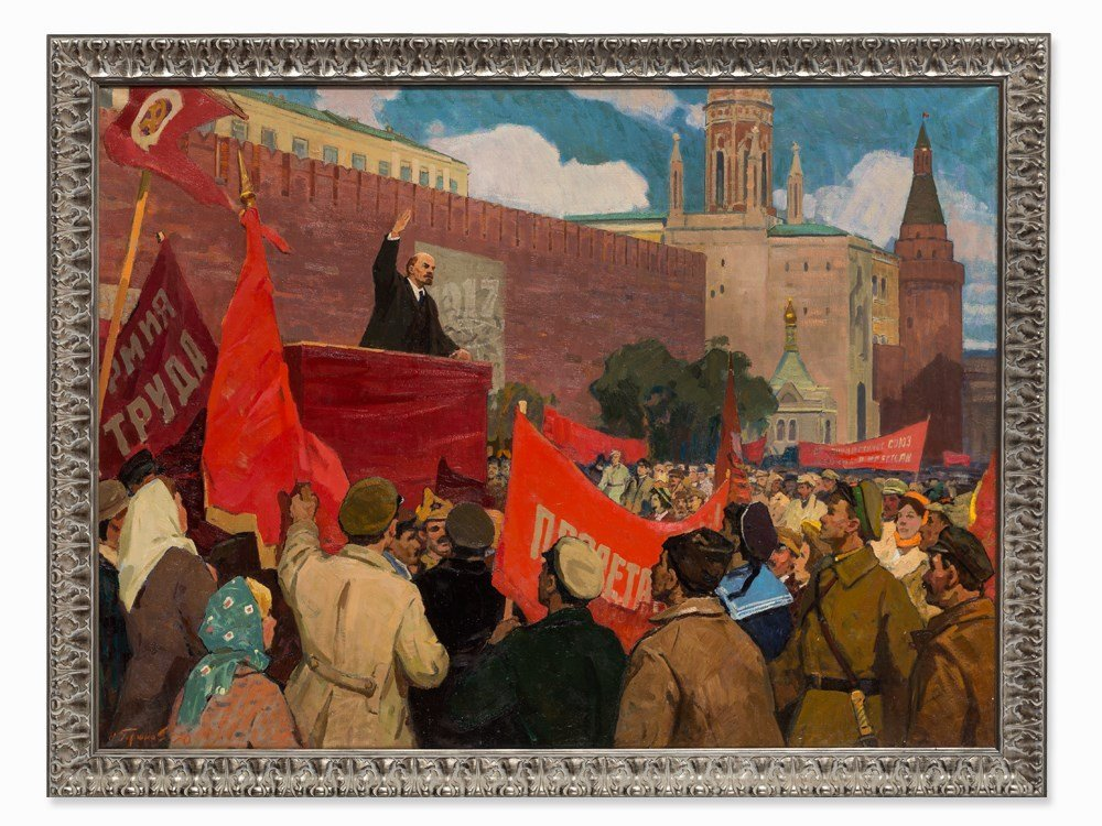 Porfiriy Matveyev Mishenko (b. 1918), Lenin's Speech,