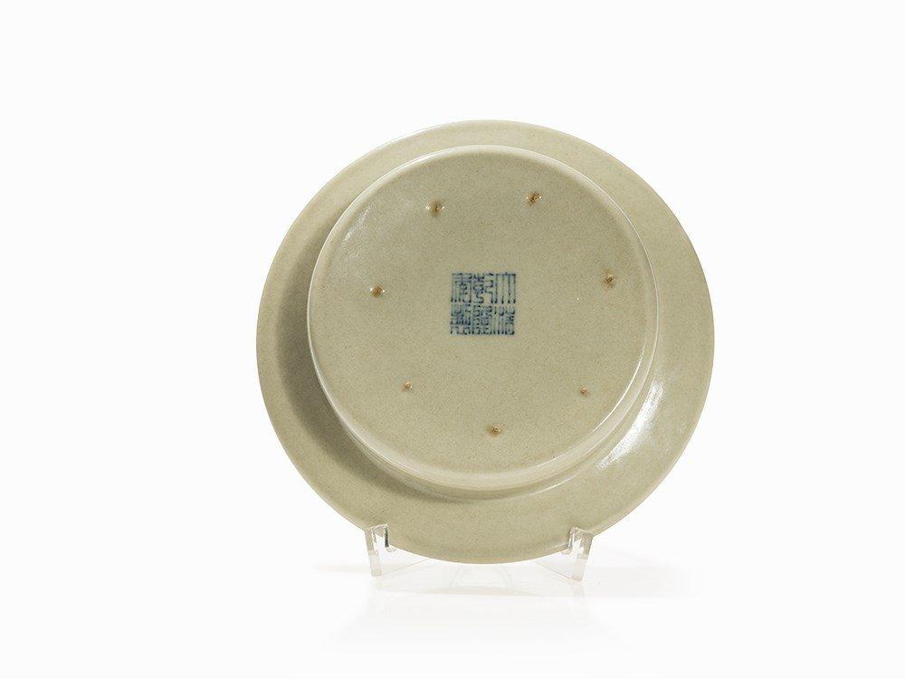 Celadon Brush Washer with Broad Rim, Qianlong Mark - 4