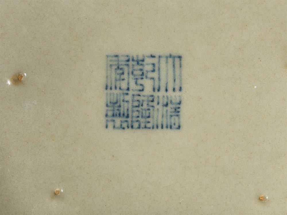 Celadon Brush Washer with Broad Rim, Qianlong Mark - 5