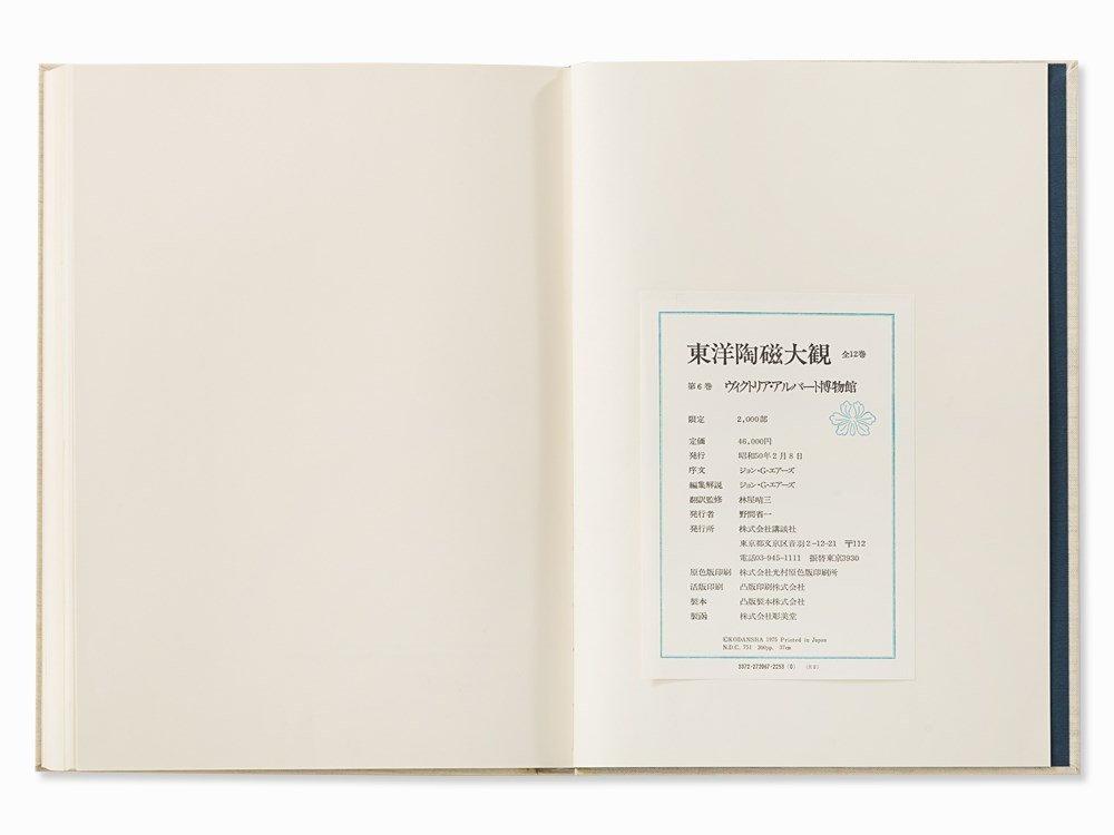 Oriental Ceramics,12-VolumeComplete Edition, Tokyo, - 10