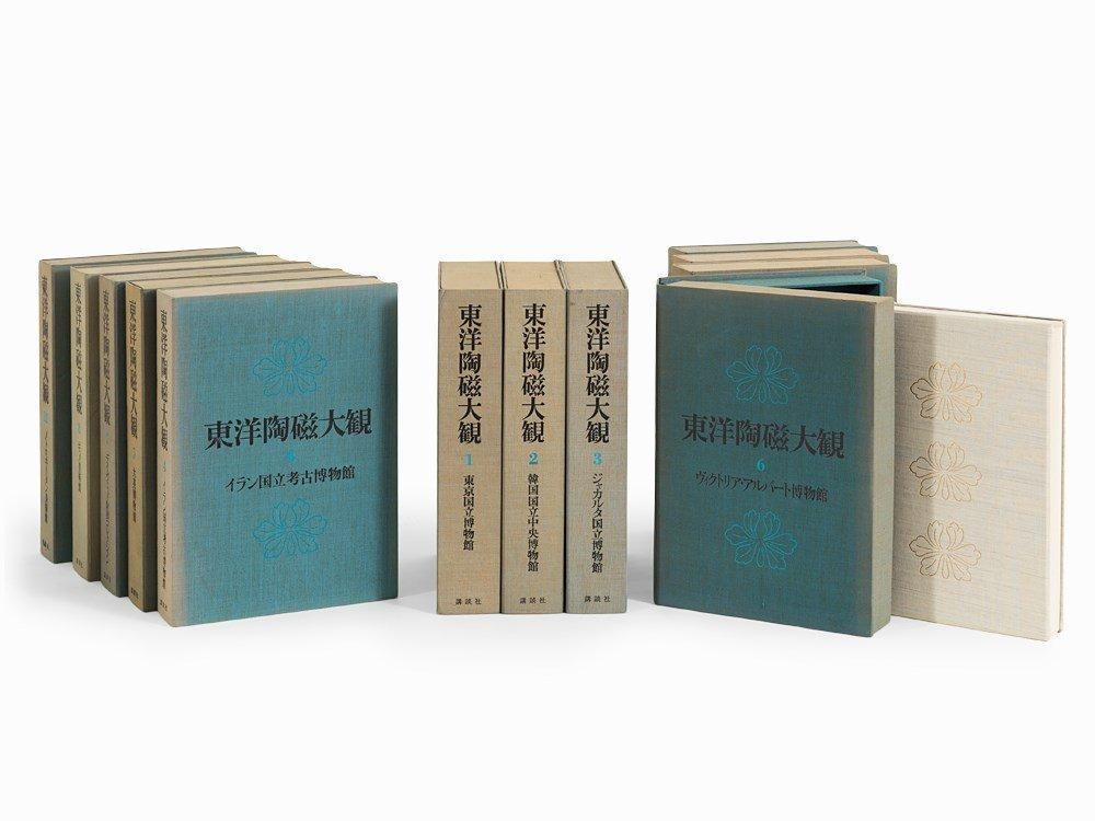 Oriental Ceramics,12-VolumeComplete Edition, Tokyo,