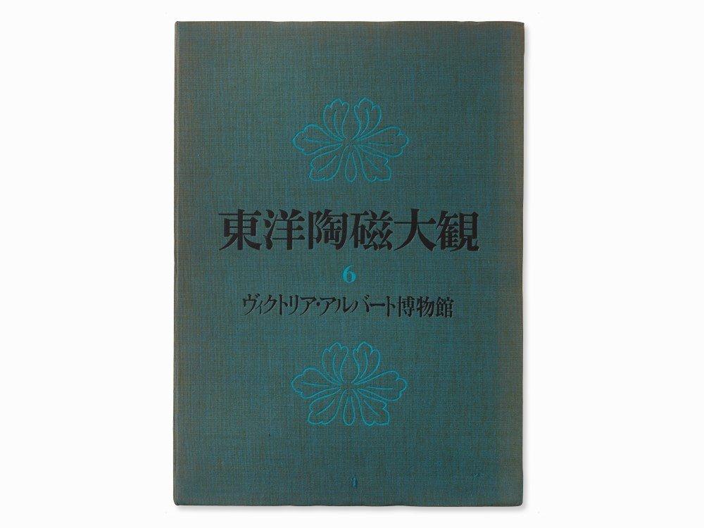 Oriental Ceramics,12-VolumeComplete Edition, Tokyo, - 2