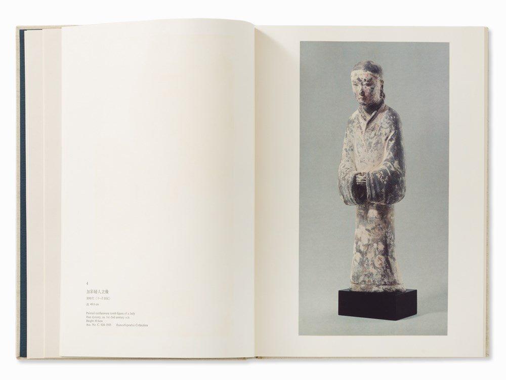 Oriental Ceramics,12-VolumeComplete Edition, Tokyo, - 5