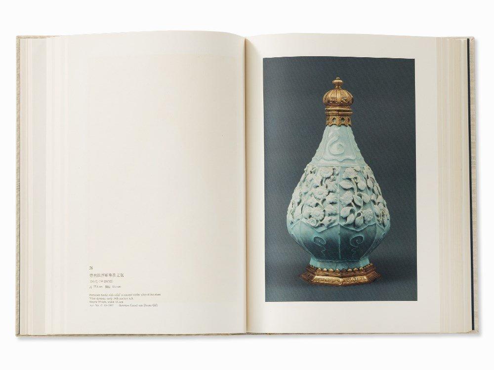 Oriental Ceramics,12-VolumeComplete Edition, Tokyo, - 6