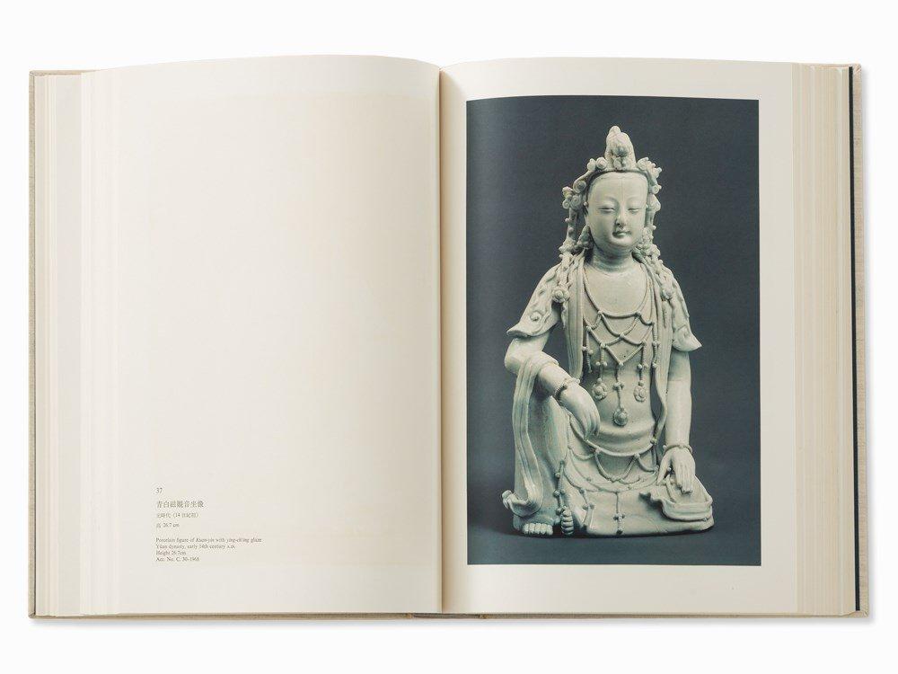 Oriental Ceramics,12-VolumeComplete Edition, Tokyo, - 7