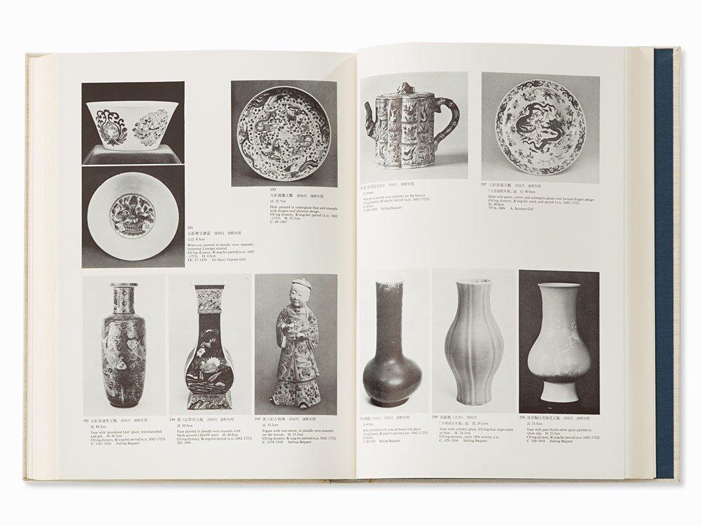 Oriental Ceramics,12-VolumeComplete Edition, Tokyo, - 8