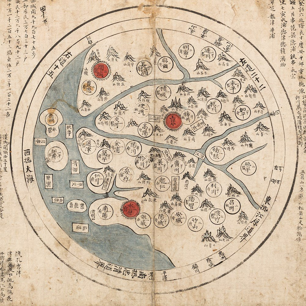 Traditional Map with Inscription, Korea, 19th C. - 10