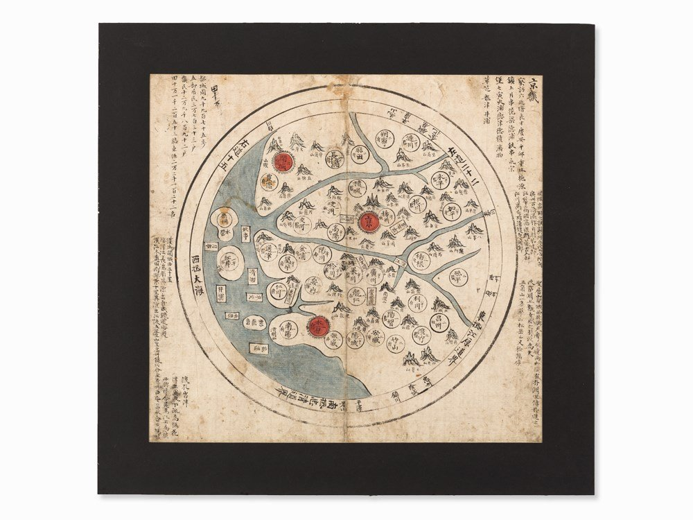 Traditional Map with Inscription, Korea, 19th C.