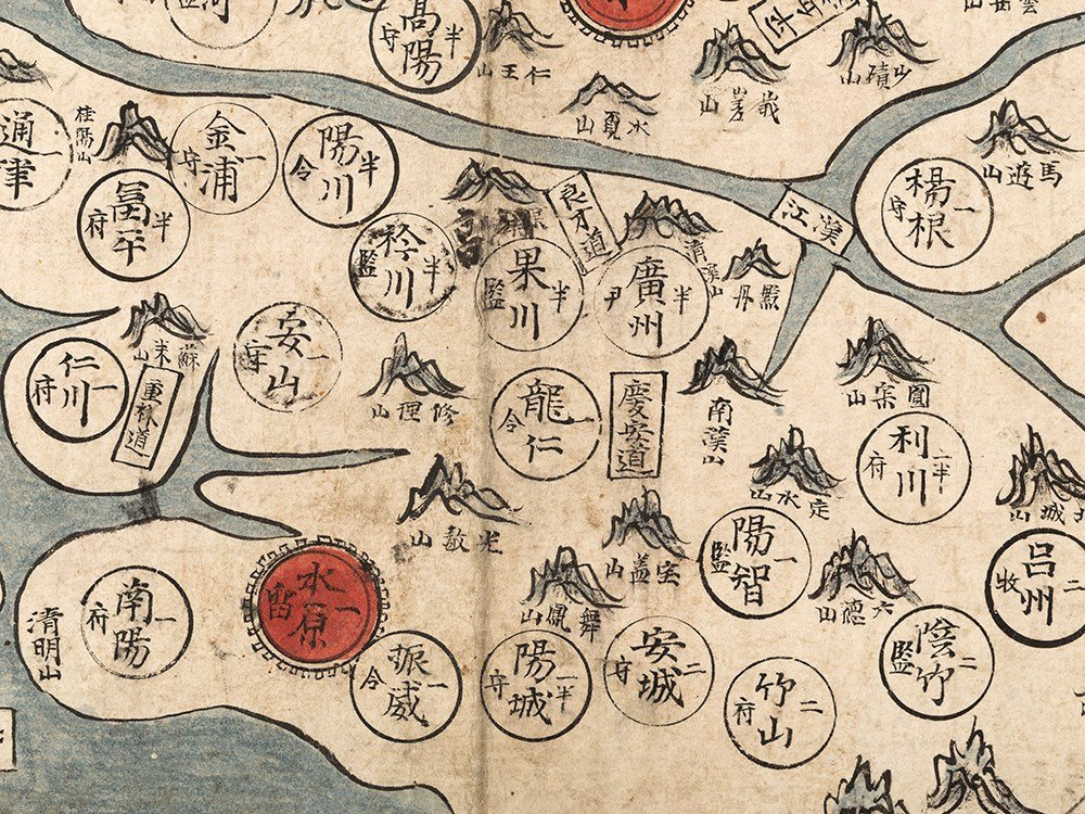 Traditional Map with Inscription, Korea, 19th C. - 7
