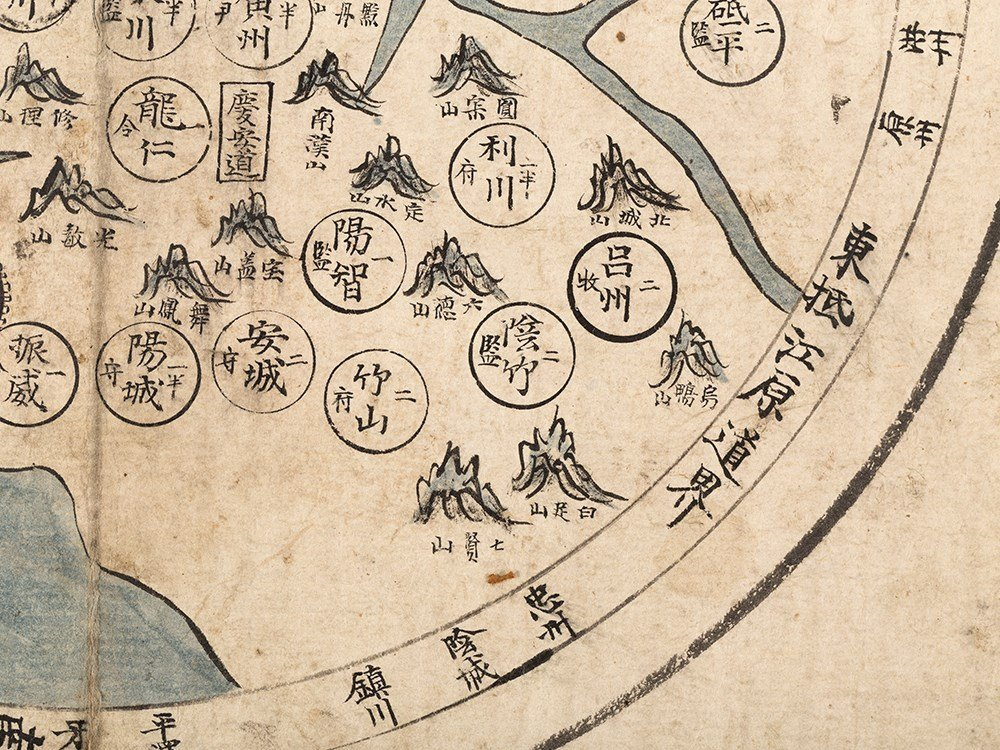 Traditional Map with Inscription, Korea, 19th C. - 8