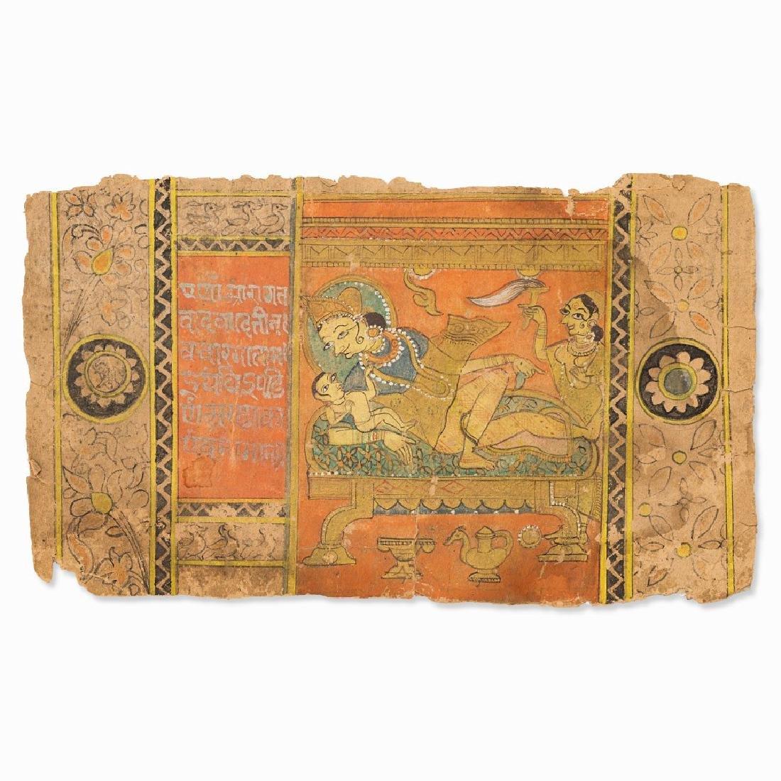 The Birth of Mahavira, West India, Pres. 16th/17th C.
