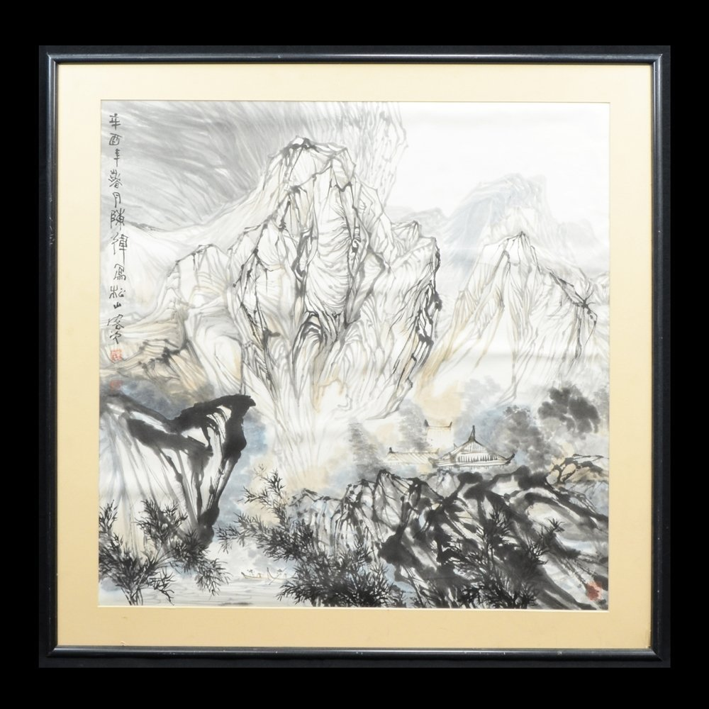 2: CHEN HUI'S INK PAINTING (1981)