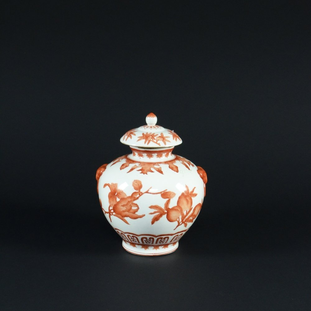 11: COPPER RED JIANG JUN GUAN-STYLE JAR