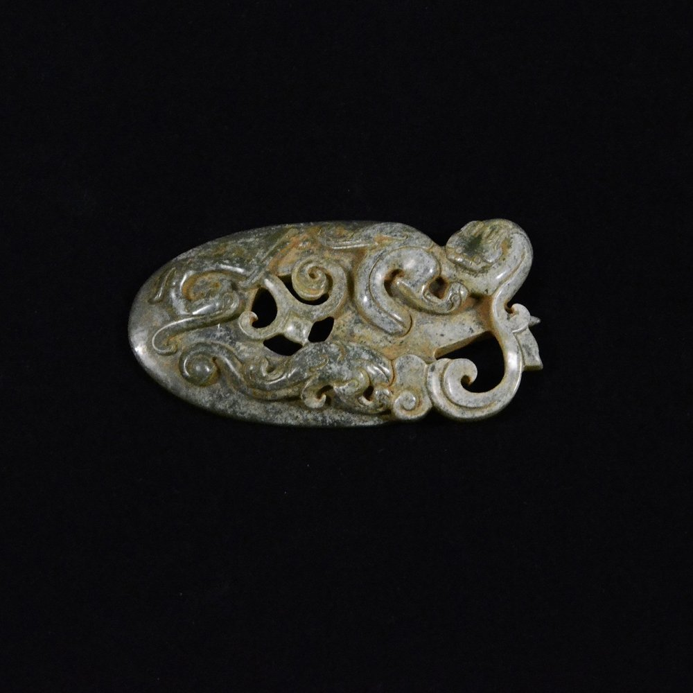 41: ANTIQUE JADE DRAGON PENDANT
