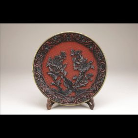 4: CARVED CINNABAR BLACK LACQUER PLATE