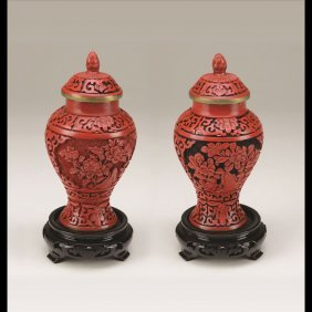 PAIR OF SMALL CARVED CINNABAR JARS