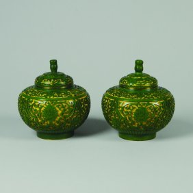 11: PAIR OF CARVED GREEN CINNABAR LACQUER JARS
