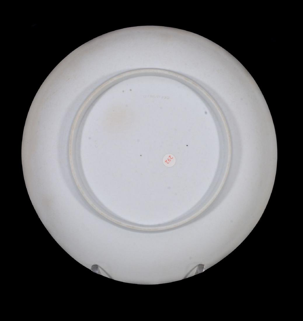 A Wedgwood lilac-dip jasper cylindrical custard cup and - 6
