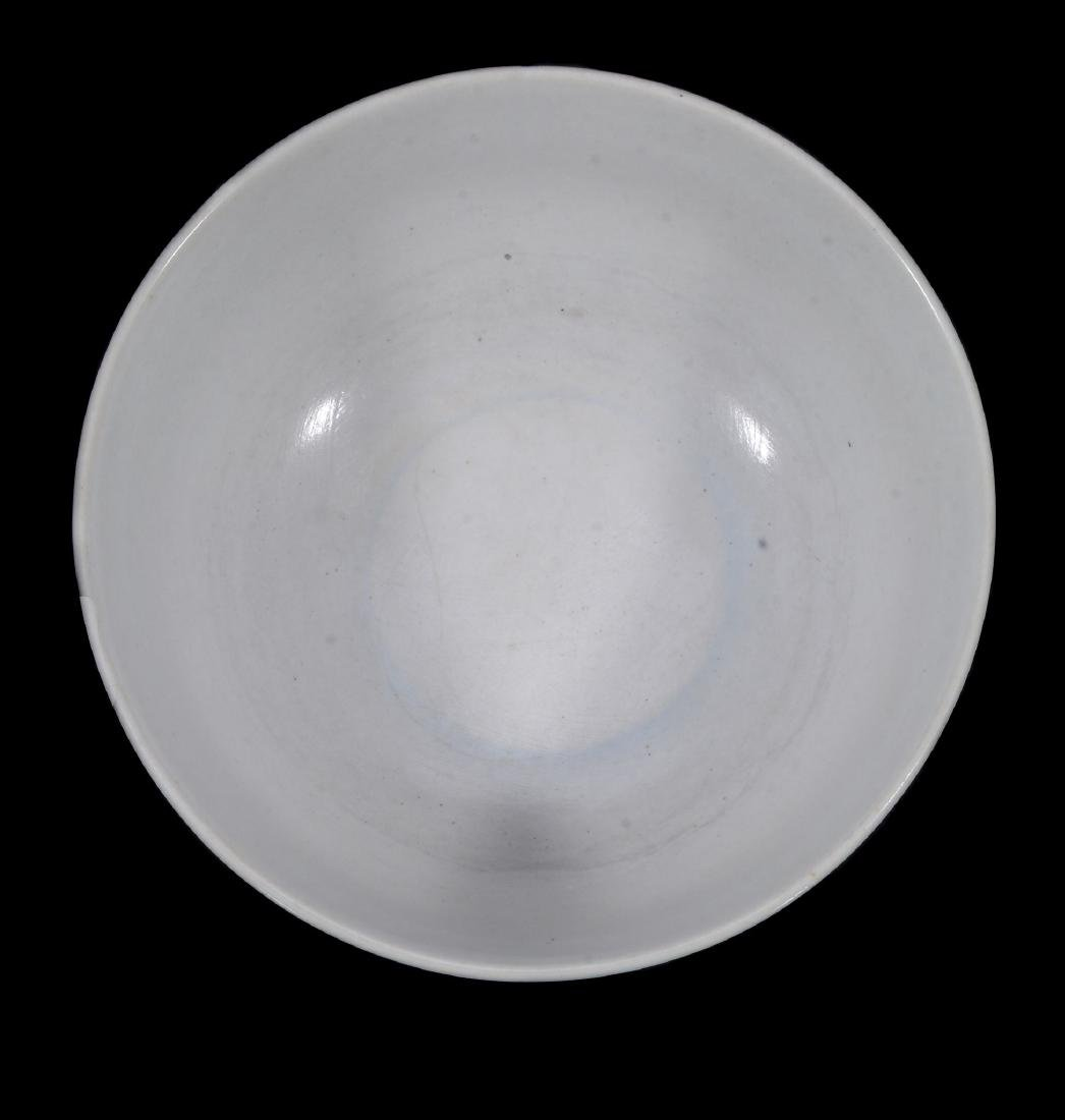 A Wedgwood four-colour jasper 'diced' slop bowl from a - 3