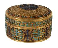 A Chinese giltmetal and enamel circular box and cover