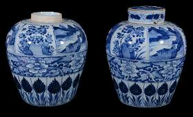 A pair of Chinese blue and white ginger jars Kangxi