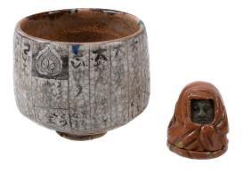A Japanese Raku style Pottery Chawan , the pink bodied