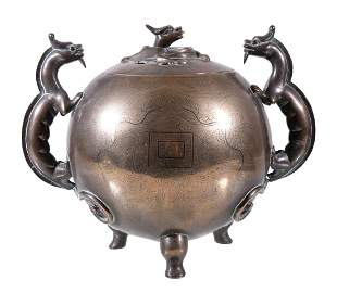 A Chinese Shi Shou censer and cover, the ovoid body