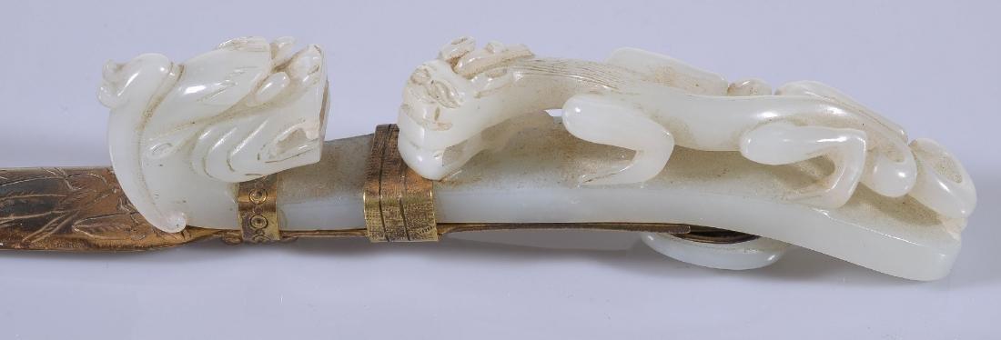 A Chinese white jade belt hook - 2