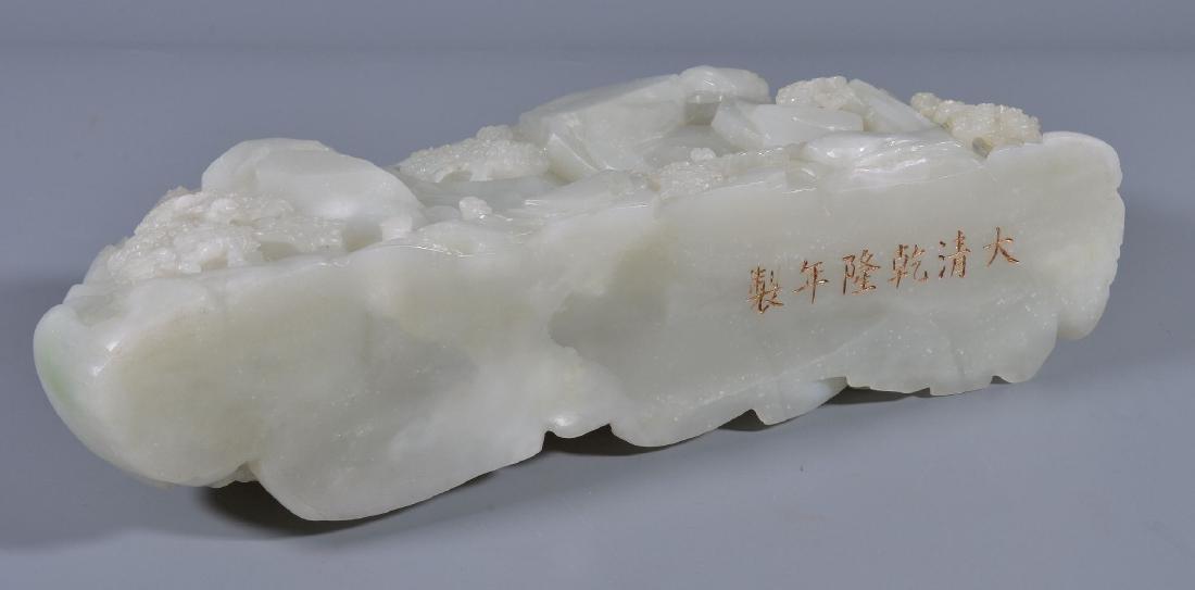 A large white jade 'landscape' boulder carving - 6